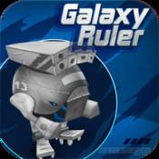 Galaxy Ruler